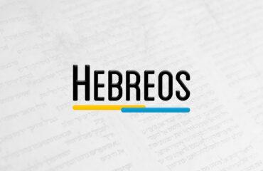 NTS 302 – HEBREOS