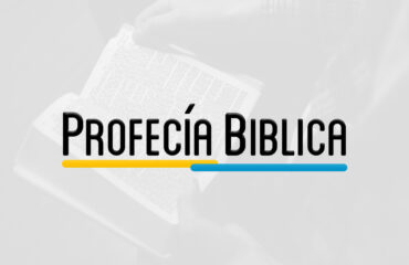 THE 403 – PROFECIA BIBLICA